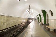 Stacja metru VDNKh w Moskwa, Rosja Ja otwierał w 01 05 1958 Fotografia Stock