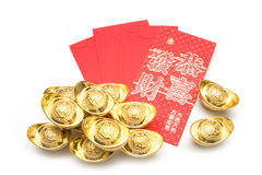 Stack of gold ingots and Blessing word. Chinese new year ornament,Stack of gold ingots and Blessing word Royalty Free Stock Images