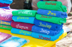 Stack of the multi colored towels Royalty Free Stock Photography