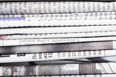 Stack of newspapers closeup background Royalty Free Stock Photo