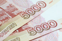 Stack of note. Stack of  russia ruble note Royalty Free Stock Image