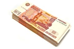 Stack of Russian banknotes Royalty Free Stock Images