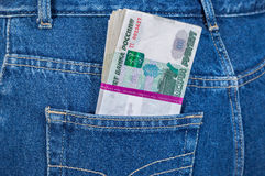 Stack of russian rouble bills in the jeans pocket Royalty Free Stock Photography