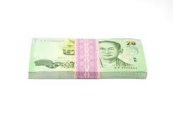 Stack of Thai money on white background. Thai money Stock Photo