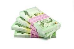 Stack of Thai money on white background. Thai money Stock Image