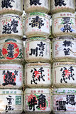 Stacked barrels of sake Stock Photography