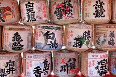 Stacked Japanese Sake Barrels Stock Photos