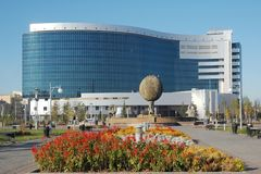 Stad Astana, ministerie van financiën. Royalty-vrije Stock Afbeeldingen