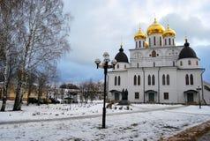 Stad av Dmitrov 1507 1533 antagande byggde domkyrkaår Fotografering för Bildbyråer