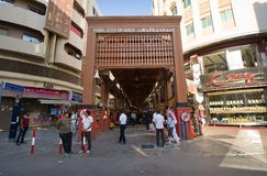 Stad av guld i Dubai Arkivfoton