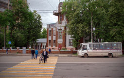 Stad av Ivanovo Fotografering för Bildbyråer