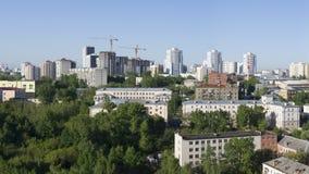 Stad Ekaterinburg Ryssland Arkivbild