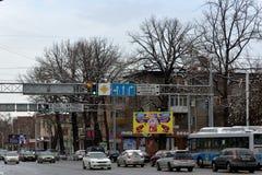 Stad en bomen Stock Afbeelding