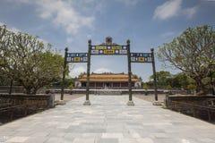 stad förbjuden ton vietnam Arkivfoto