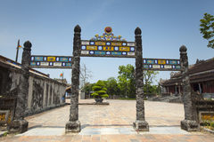 stad förbjuden ton vietnam Royaltyfria Bilder