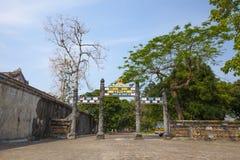 stad förbjuden ton vietnam Fotografering för Bildbyråer