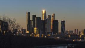 stad moscow för affärsmitt Arkivbilder