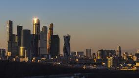 stad moscow för affärsmitt Royaltyfria Foton