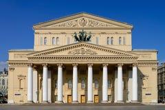 stad moscow Ryssland Den Bolshoi teatern i Moskva på dagen Royaltyfri Foto