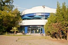 Stad Oceanarium Stad van Sotchi, Adler Microdistrict royalty-vrije stock fotografie