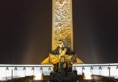 Stad på natten, Moskva på natten Royaltyfri Foto