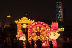 2016 stad van de Lantaarncarnaval van Shanghai de Internationale Magische van licht Stock Afbeeldingen