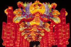 2016 stad van de Lantaarncarnaval van Shanghai de Internationale Magische van licht Royalty-vrije Stock Fotografie