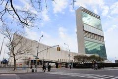 Stad van New York van het Hoofdkwartier van de Verenigde Naties de complexe Royalty-vrije Stock Foto