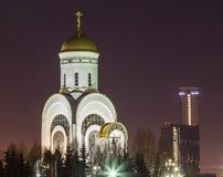 Stad vid natten, nattMoskva, Royaltyfri Bild