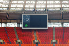 Stade Image stock