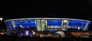 Stade d'arène de Donbass, s'ouvrant à Donetsk Images libres de droits