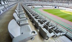 Stade de France Stock Image