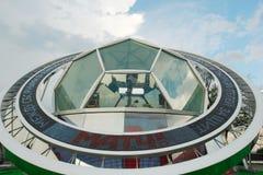 Stade de Luzhniki sur les collines de moineau à Moscou Russie Photographie stock libre de droits