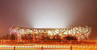 Stade de national de la Chine Image libre de droits