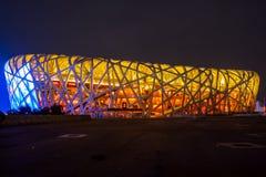 Stade de ressortissant de Pékin Images libres de droits
