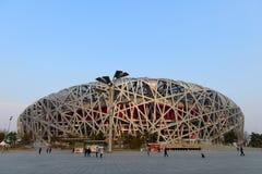 Stade de ressortissant de nid d'oiseau de Pékin Chine Photos libres de droits