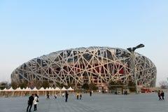 Stade de ressortissant de nid d'oiseau de Pékin Chine Images stock