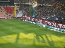 Stade de Spartak Image libre de droits