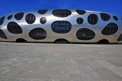 Stade de sport de Borisov Photos libres de droits