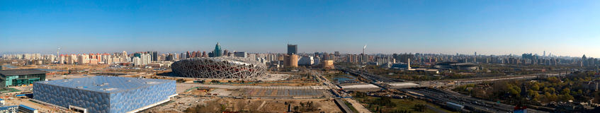 Stade national 2 de la Chine Photo stock