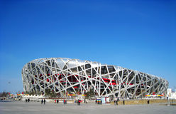 Stade national de la Chine, l'emboîtement des oiseaux photographie stock