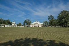 Staden av den Lomonosov Menshikov slotten Royaltyfri Bild