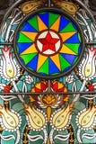 staden för områdesbakgrundsmitten planlägger för moscow russia för springbrunnkiev metall stationen shopping där som Målat glass  Arkivfoton