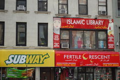 staden fronts det nya lagret york Royaltyfria Bilder