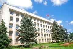 Stadhuis, Buigmachine, Transnistria, Moldova royalty-vrije stock afbeeldingen