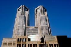 Stadhuis, Tokyo, Japan royalty-vrije stock afbeelding