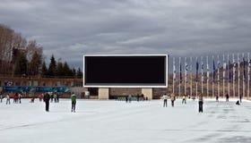Stadio all'aperto di Medeo - di Almaty fotografia stock libera da diritti