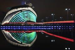 Stadio dei giochi asiatici alla notte, Canton, Cina Fotografia Stock