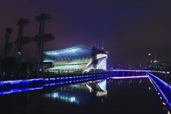 Stadio dei giochi asiatici alla notte, Canton, Cina Immagini Stock Libere da Diritti