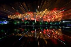 Stadio del cittadino di Pechino fotografie stock